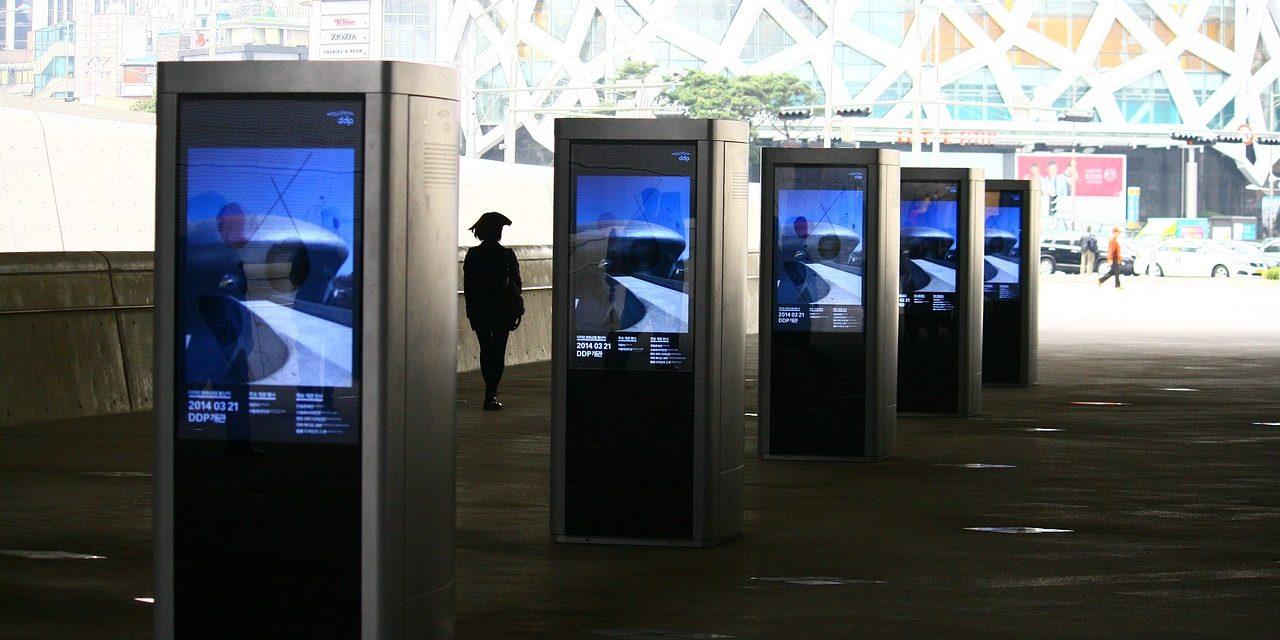 The Modern Kiosk: A Marijuana Dispensing Kiosk